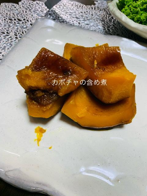 f:id:karutakko-muratan:20210505111901j:plain