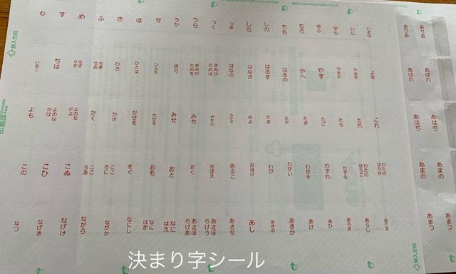 f:id:karutakko-muratan:20210508120604j:plain