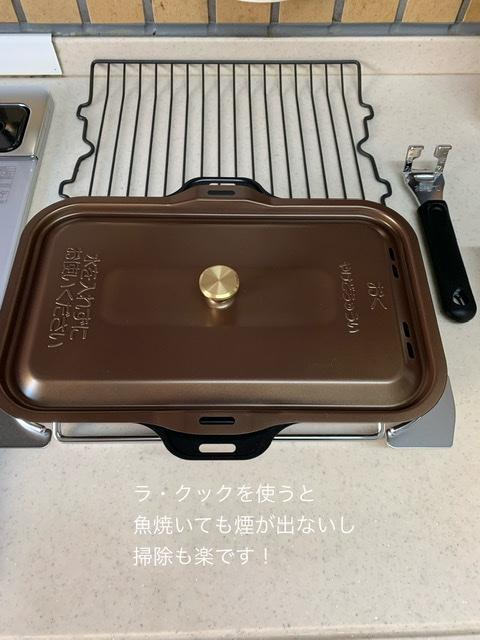 f:id:karutakko-muratan:20210626100117j:plain