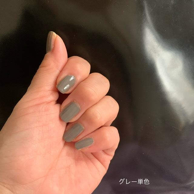 f:id:karutakko-muratan:20210720103837j:plain