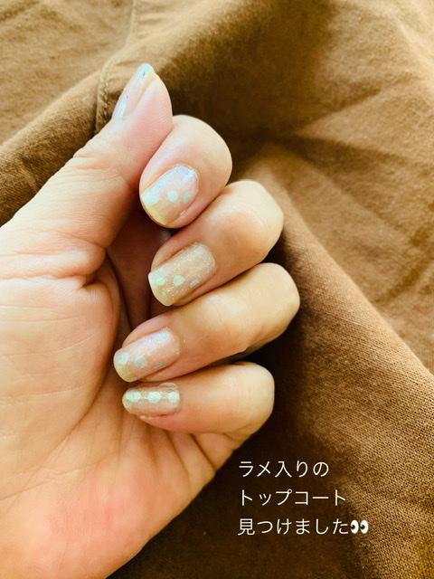 f:id:karutakko-muratan:20210721100322j:plain