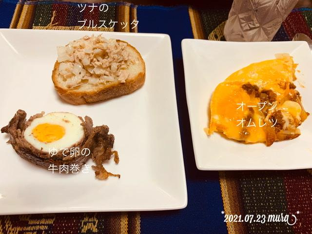 f:id:karutakko-muratan:20210724110746j:plain