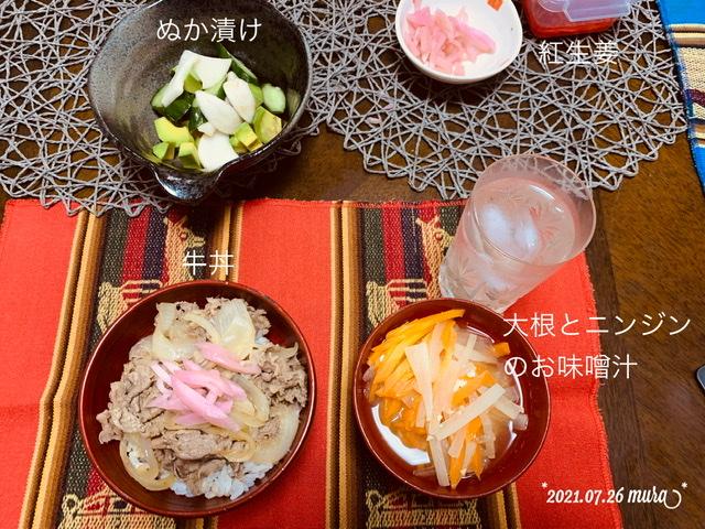 f:id:karutakko-muratan:20210727102850j:plain