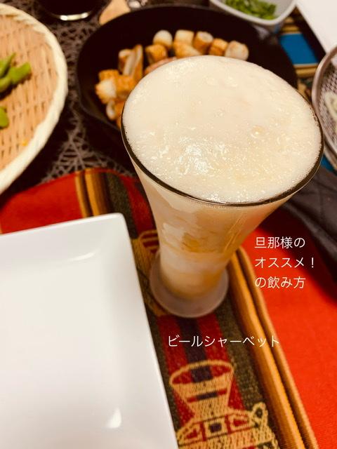 f:id:karutakko-muratan:20210728110727j:plain