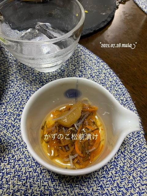 f:id:karutakko-muratan:20210729105736j:plain