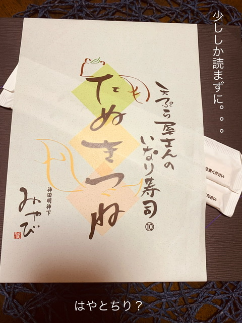 f:id:karutakko-muratan:20210813112759j:plain