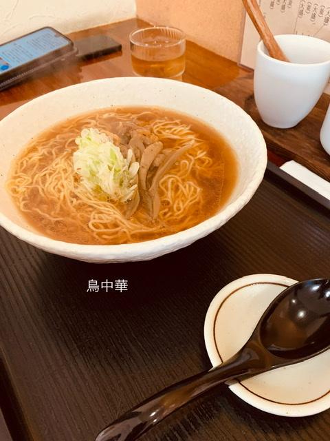 f:id:karutakko-muratan:20210921103444j:plain
