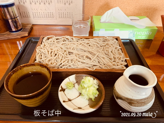 f:id:karutakko-muratan:20210921103458j:plain