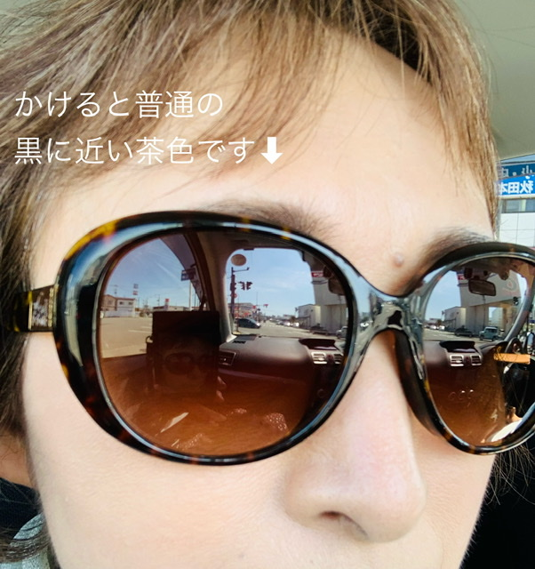 f:id:karutakko-muratan:20210922092438j:plain