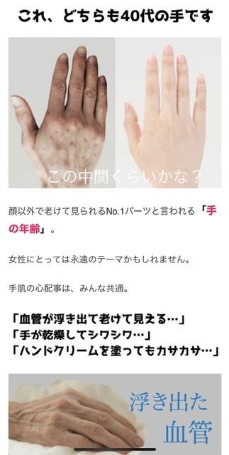 f:id:karutakko-muratan:20210922110906j:plain
