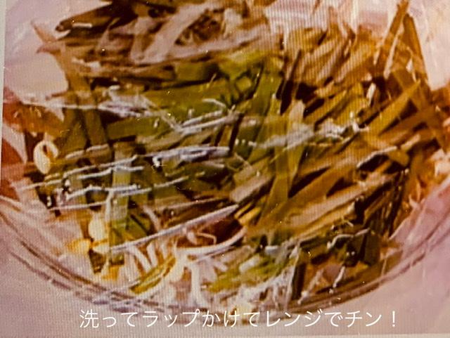 f:id:karutakko-muratan:20211006111653j:plain