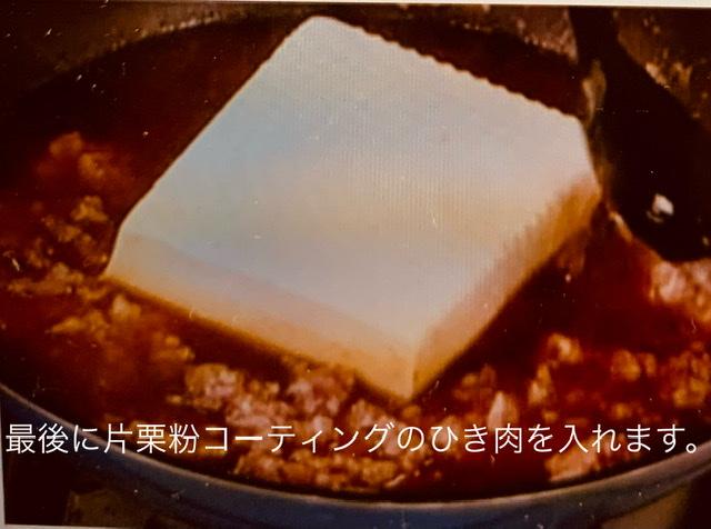 f:id:karutakko-muratan:20211006111701j:plain