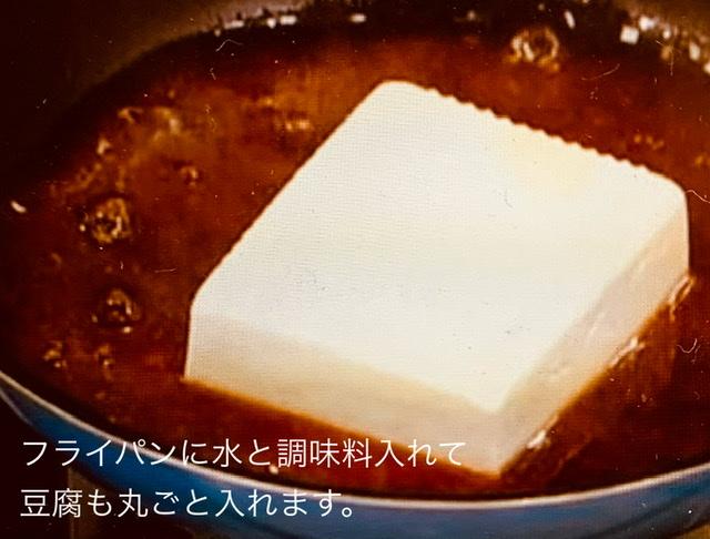 f:id:karutakko-muratan:20211006111709j:plain