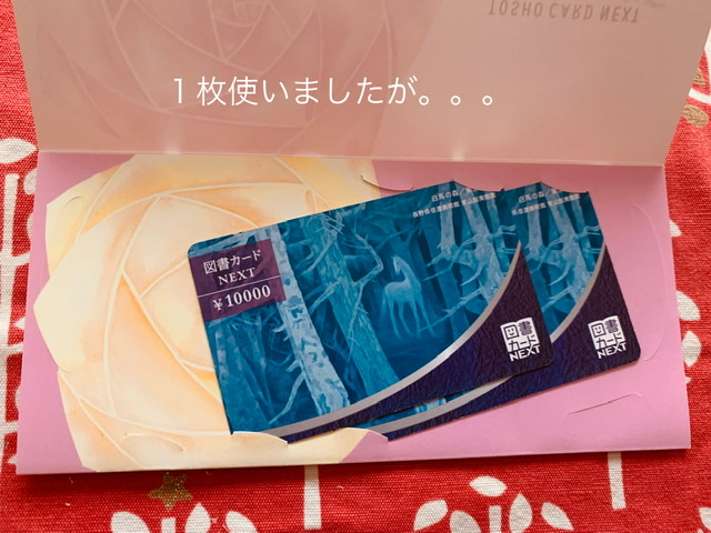 f:id:karutakko-muratan:20211011123311j:plain