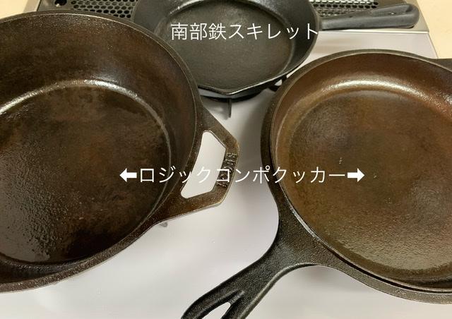f:id:karutakko-muratan:20211012091757j:plain