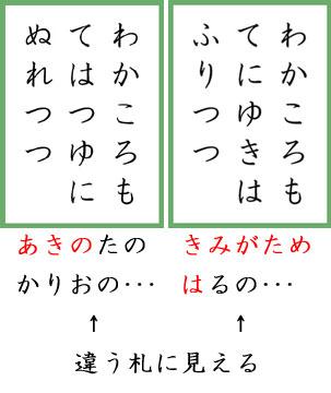 f:id:karutaru:20111225093402j:image