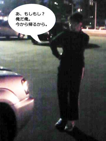 f:id:karutaru:20120502223426j:image