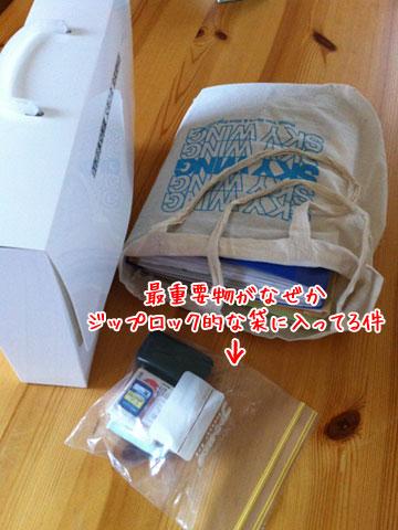 f:id:karutaru:20120506094703j:image