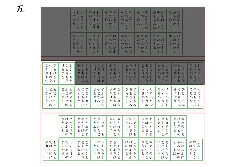 f:id:karutaru:20120609104107j:image:w480