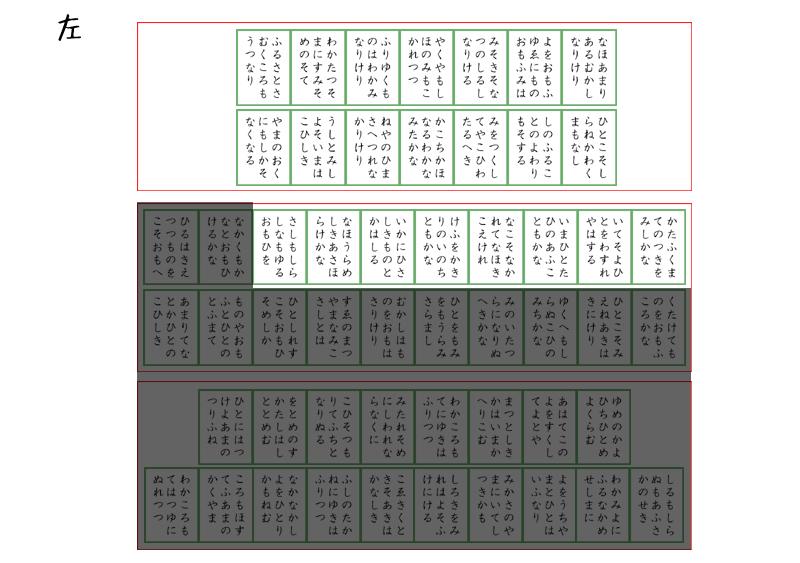 f:id:karutaru:20120609104228j:image:w480