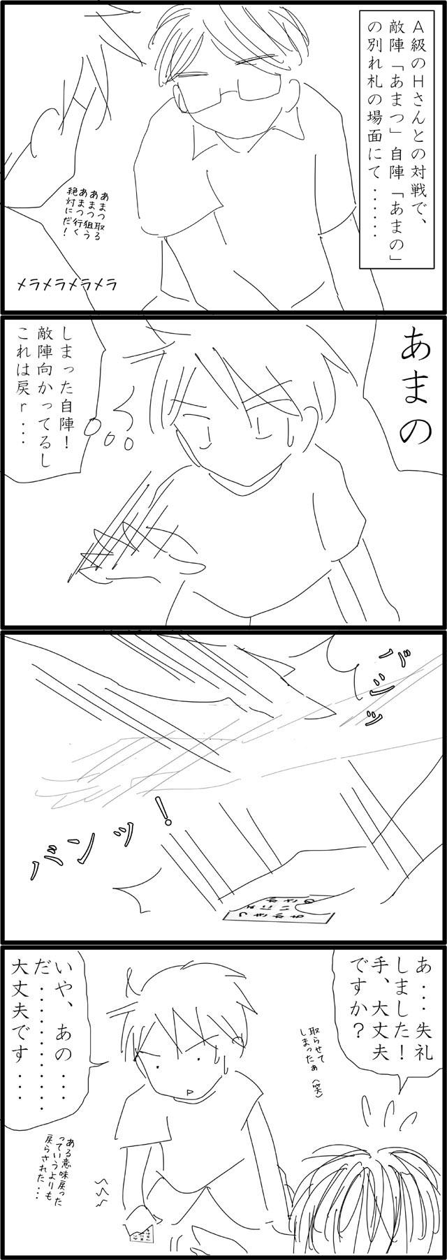 f:id:karutaru:20120923232009j:image:w480