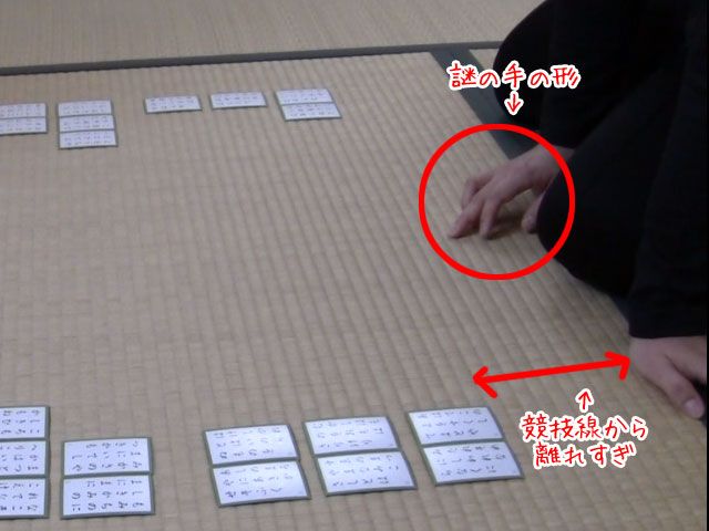 f:id:karutaru:20121210220958j:image:w480