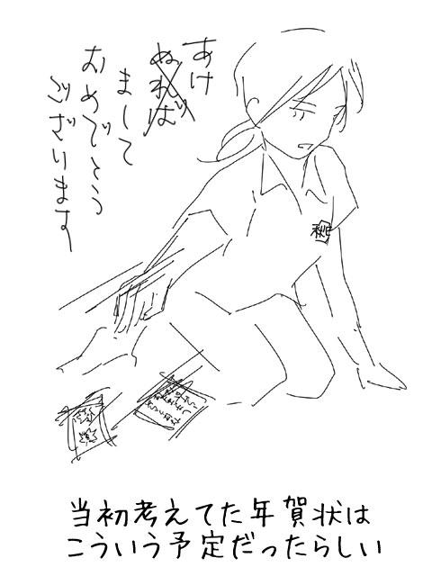 f:id:karutaru:20130102214355j:image