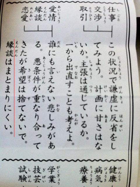 f:id:karutaru:20130110145237j:image:w360