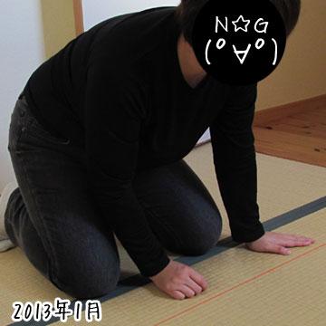 f:id:karutaru:20130118085248j:image