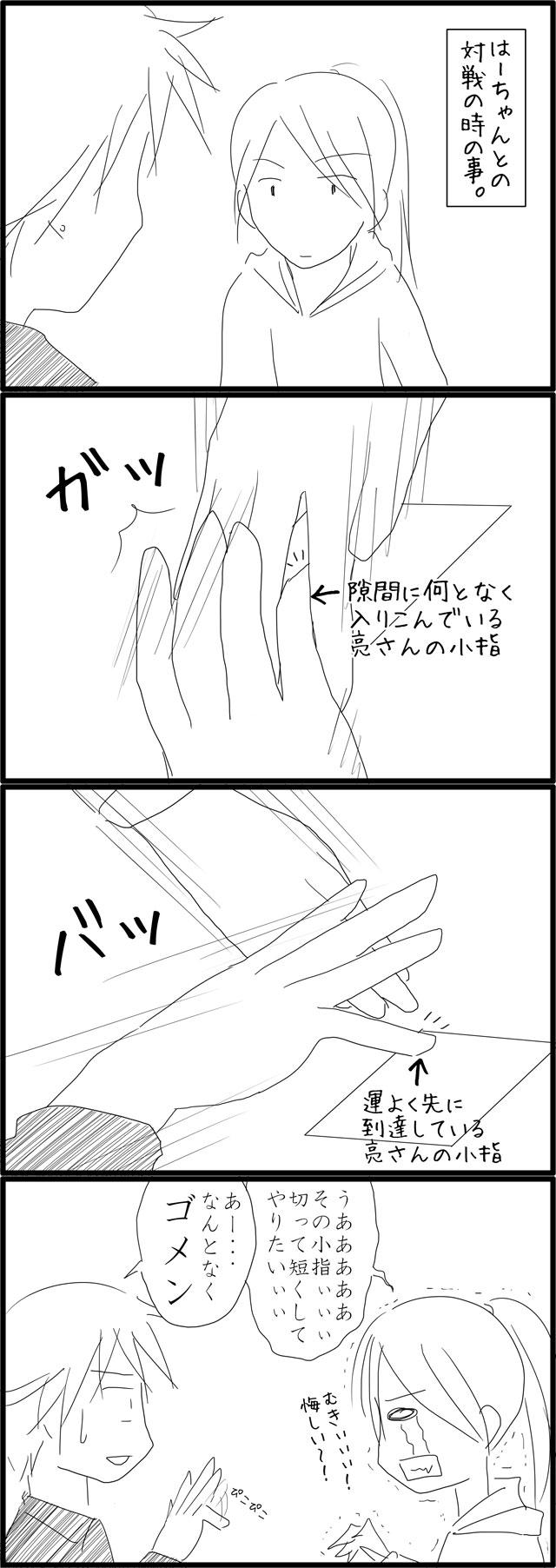 f:id:karutaru:20130203211416j:image:w480