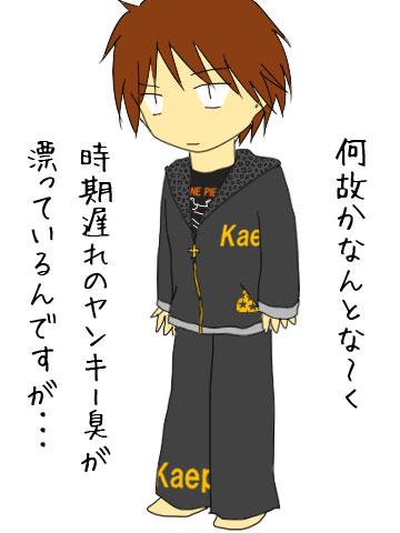 f:id:karutaru:20130210202314j:image