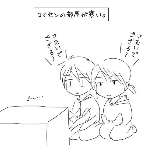 f:id:karutaru:20130220202659j:image