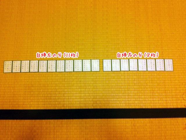 f:id:karutaru:20130227175927j:image:w480
