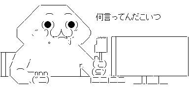 f:id:karutaru:20130403173428j:image