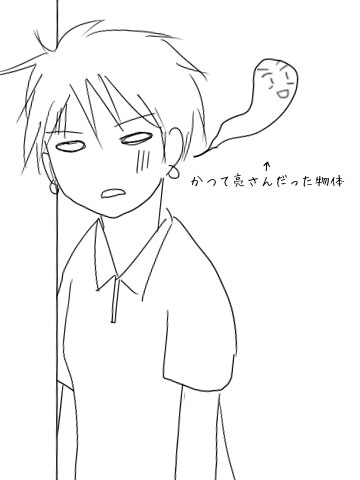 f:id:karutaru:20130512211051j:image