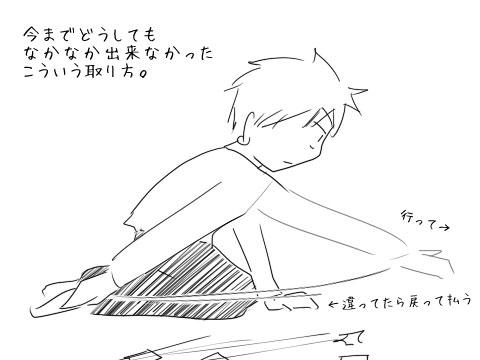 f:id:karutaru:20130513091011j:image