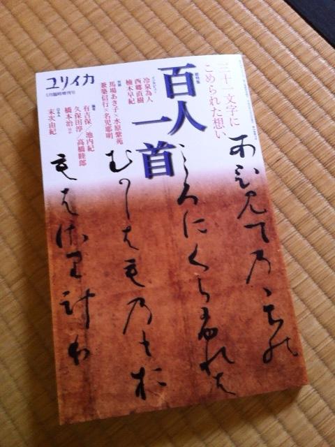 f:id:karutaru:20130517180919j:image:w360