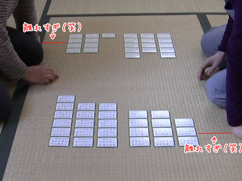 f:id:karutaru:20130520221655j:image