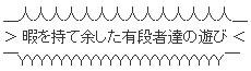 f:id:karutaru:20130522202526j:image