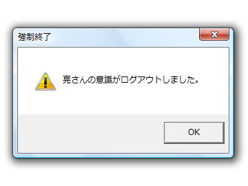 f:id:karutaru:20130614202246j:image