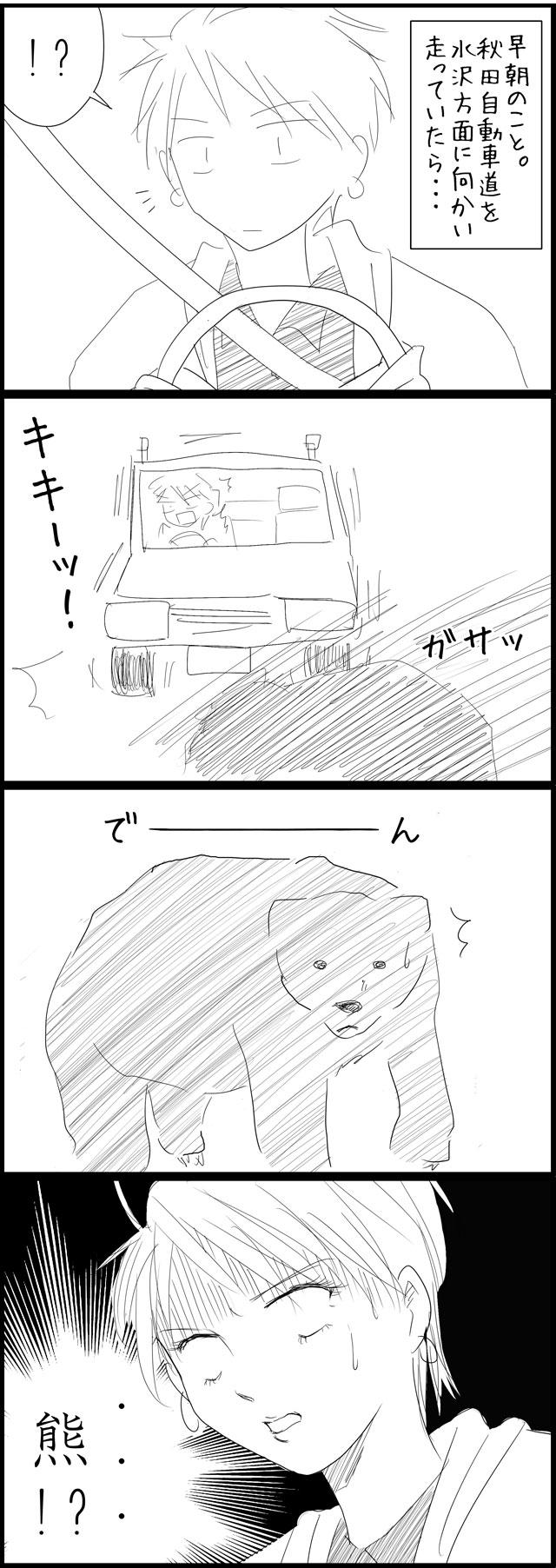 f:id:karutaru:20130930171402j:image:w480