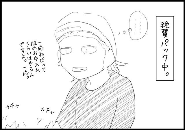 f:id:karutaru:20131225162622j:image:w480