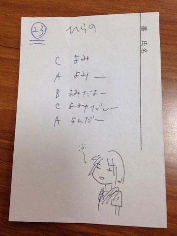 f:id:karutaru:20140125221224j:image