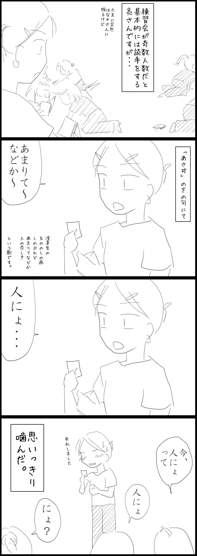 f:id:karutaru:20140809224704j:image:w480