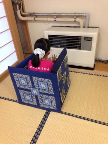 f:id:karutaru:20141129154327j:image