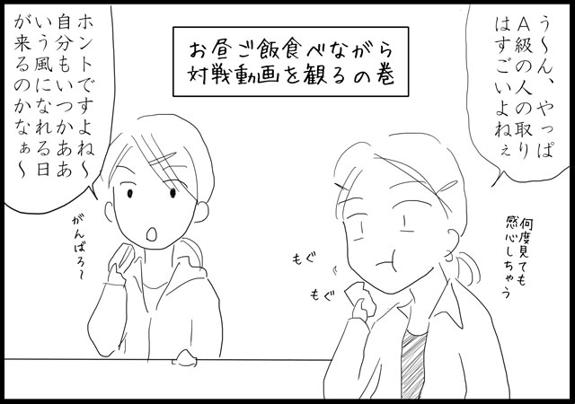 f:id:karutaru:20141202193726j:image:w480