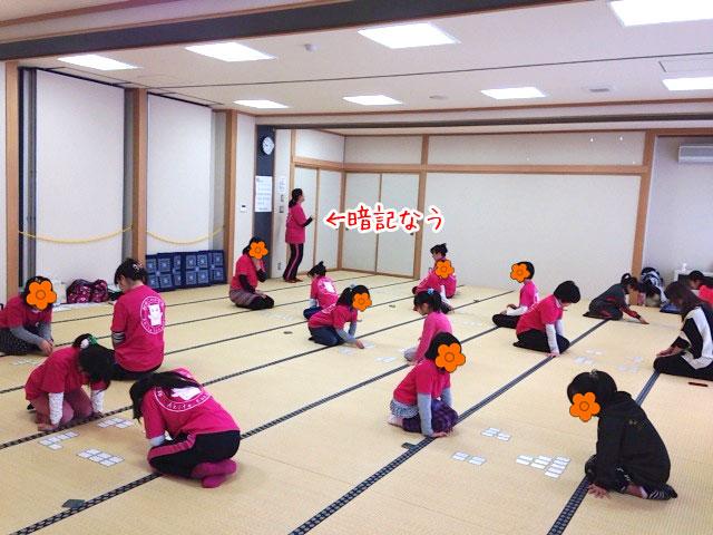 f:id:karutaru:20141214154834j:image:w480