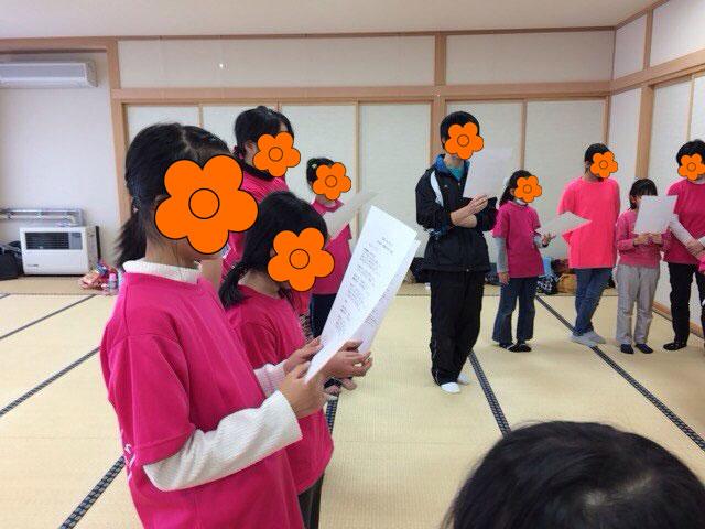 f:id:karutaru:20141214161521j:image:w480