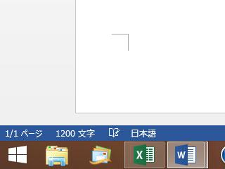 f:id:karutaru:20141226144840j:image
