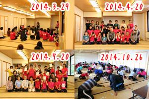 f:id:karutaru:20141231105046j:image